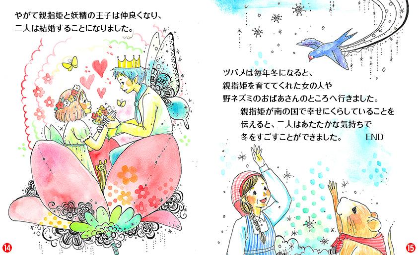 すべての折り紙 日本の折り紙 : Copyright © 2013 CITY PLAN Co., Ltd. All ...