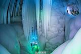山西省の「万年氷穴」、童話の世界のような美しさ