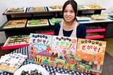 (挑む!)絵本で味わうお菓子の世界