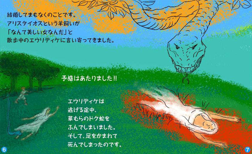 すべての折り紙 折り紙 日本 : Copyright © 2013 CITY PLAN Co., Ltd. All ...