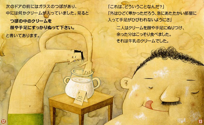 第5学年国語科学習指導案 - saga-ed.jp