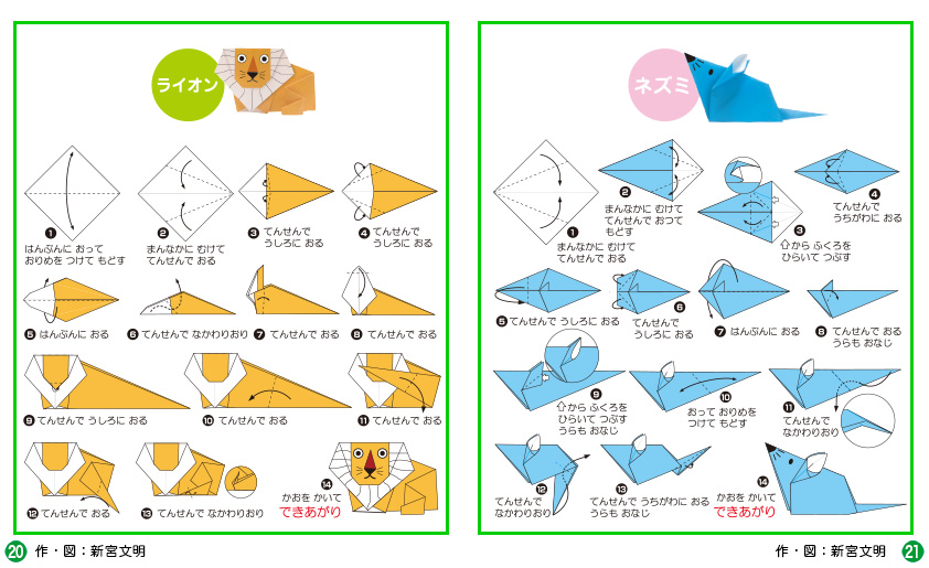 飛行機 折り紙 よく飛ぶ紙飛行機 折り紙 : divulgando.net